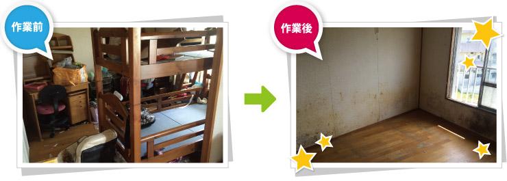 不用品回収事例1、大分市で二段ベッドや学習机、コンポなど子供部屋の不用品回収をしたときの不用品回収事例。