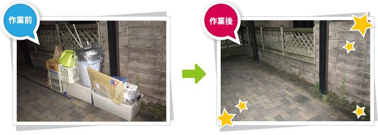 不用品回収事例4、別府市で夜間に家庭ごみを回収させていただいた不用品回収事例。
